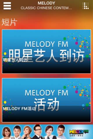 Melody-FM - náhled
