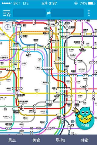 日本地铁-日本ing - náhled