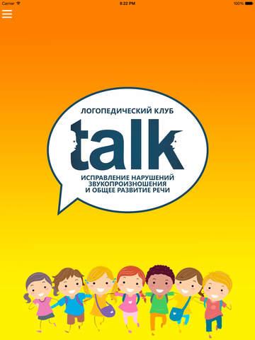Логоклуб TALK - náhled