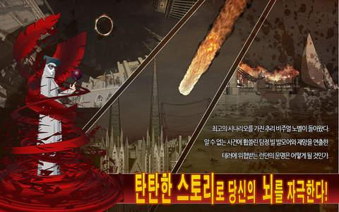 불의단서 통합팩 - náhled