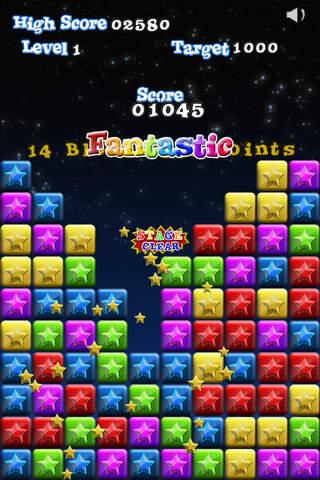 PopStar! HD Free - náhled