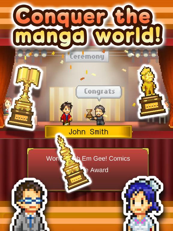 The Manga Works screenshot 8