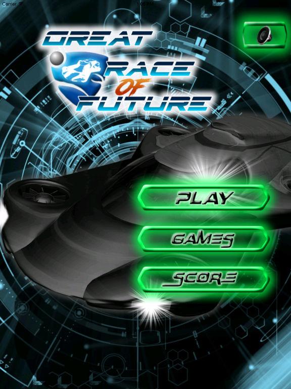A Great Race of Future Pro - Amazing Race Highway screenshot 6