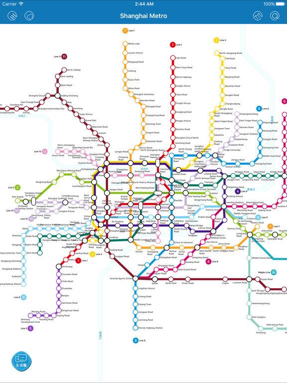 Shanghai Metro 上海地铁 by TSP HOLDINGS LIMITED