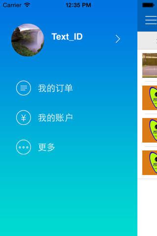中央林间网球 - náhled