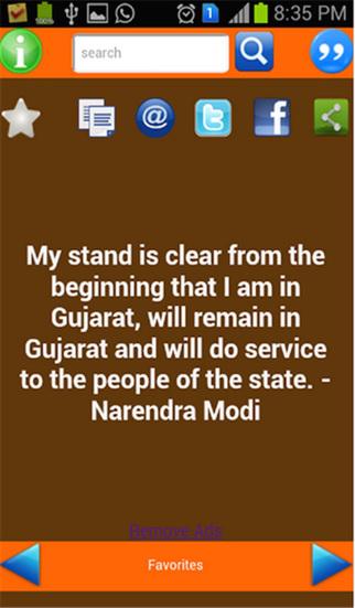 Quotes Of Narendra Modi screenshot 1