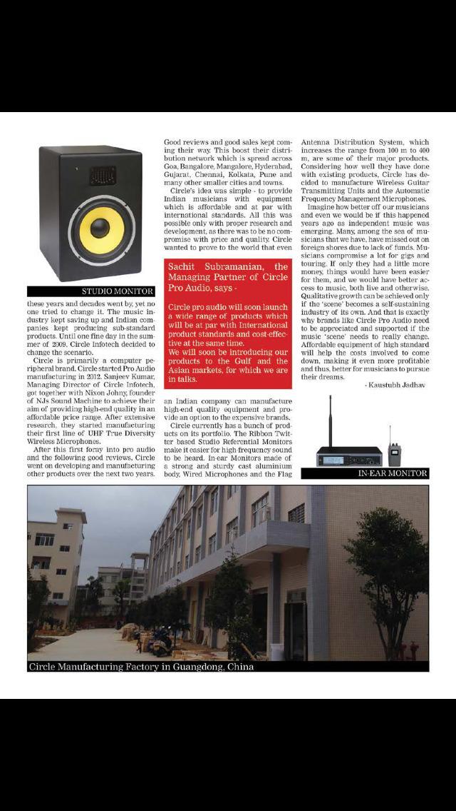 The Score Magazine screenshot 5