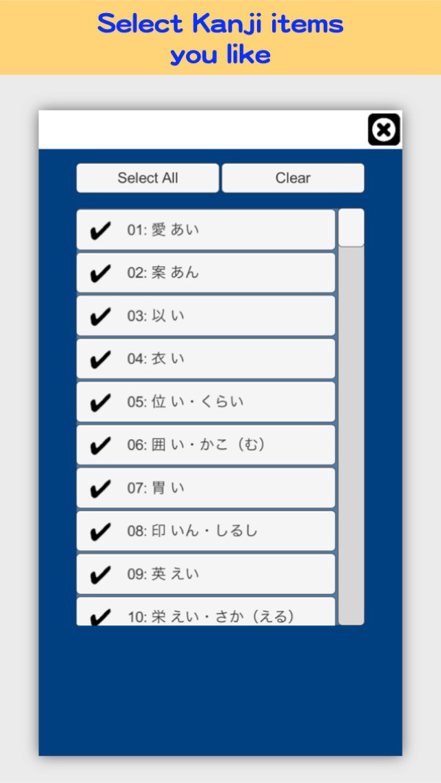 Writing Order Kanji 4th. screenshot 4