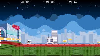 奔跑吧,弟兄 screenshot 2