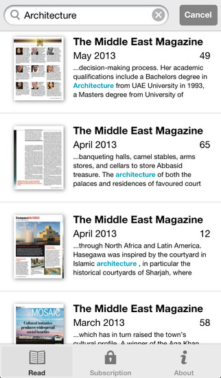 Middle East Magazine Archive screenshot 5