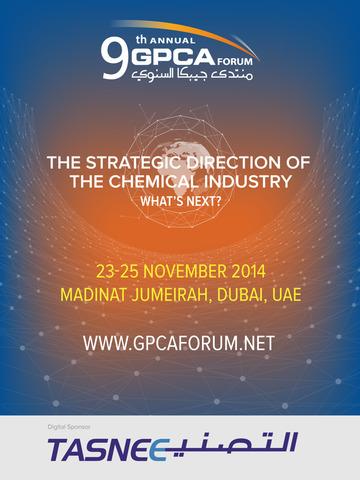 GPCA Annual Forum 2015 screenshot 3