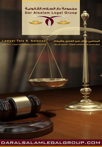 Dar Alsalam Legal - náhled