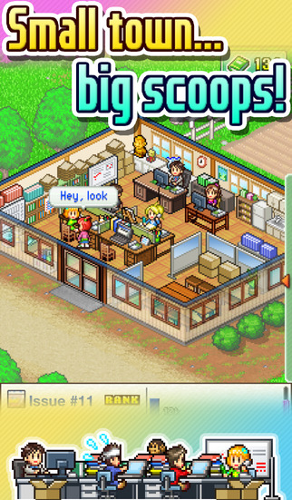 Magazine Mogul screenshot 4