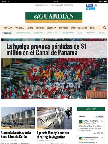 El Guardian Digital - Un nuevo medio 100% panameño y 100% digital screenshot 9