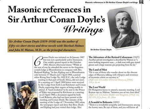 The Square Magazine screenshot 7