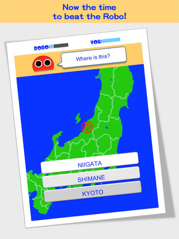 Japan Robo FREE screenshot 10