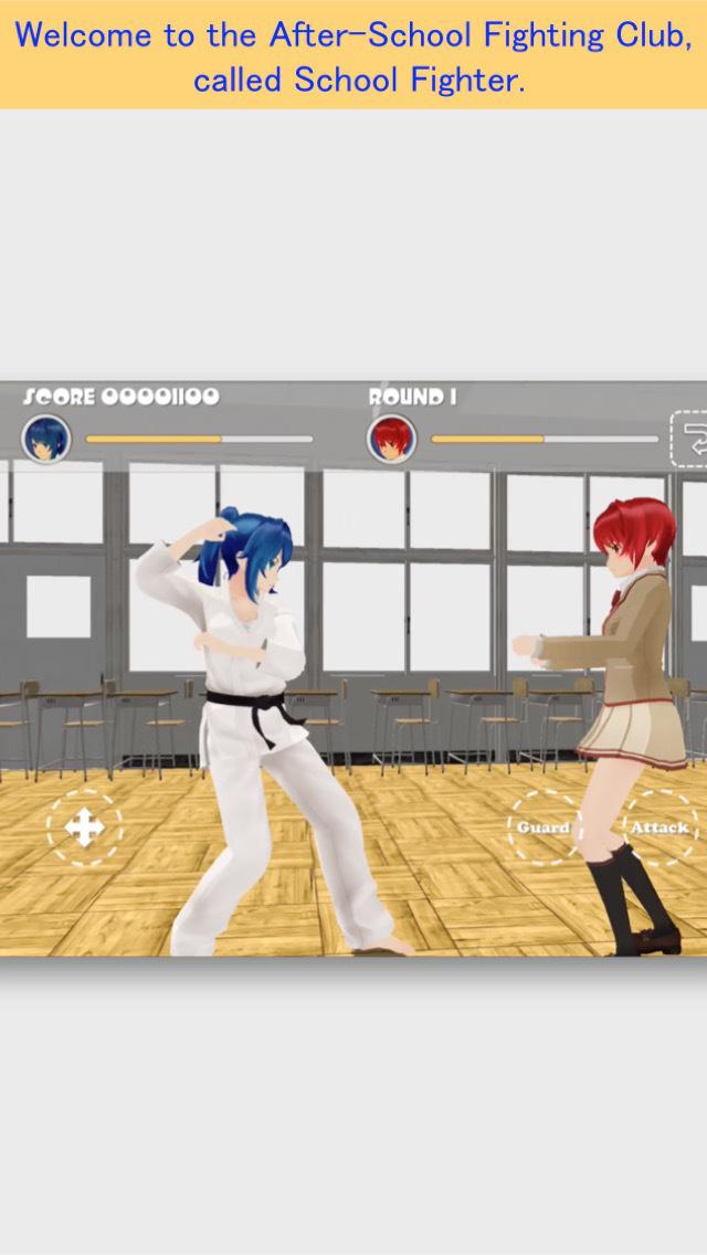School Figher screenshot 1