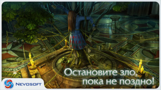 Орден Розы screenshot 5
