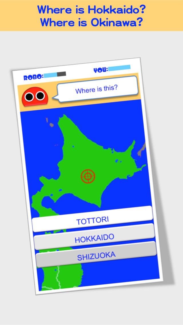 Japan Robo screenshot 3