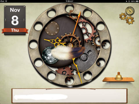 AntiqueClock2 for iPad - náhled
