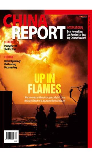China Report – News Magazine screenshot 1