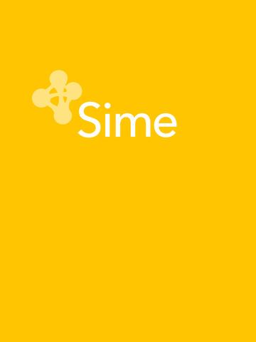 SIME screenshot 3