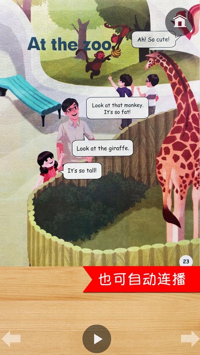 PEP人教版小学英语三年级下册点读机 screenshot 3