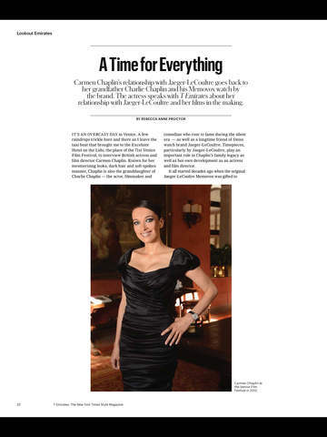 T Emirates: The New York Times Style Magazine screenshot 7