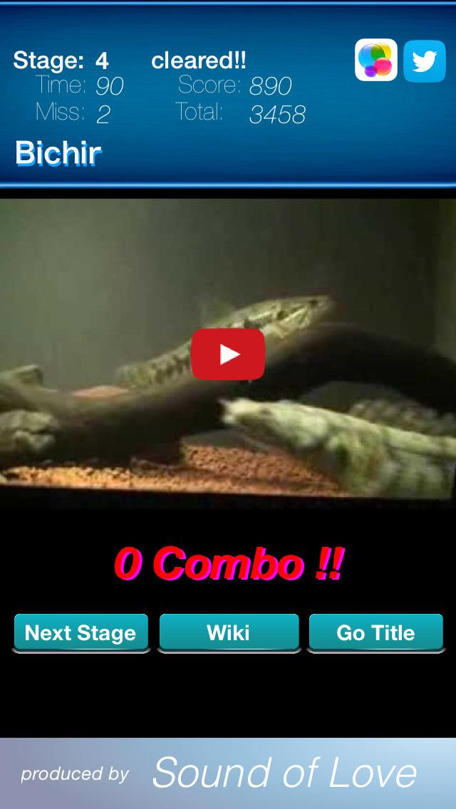 Tropical Fish Touch screenshot 3