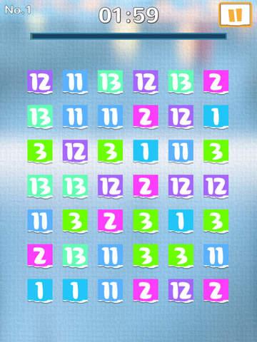 123消 screenshot 7
