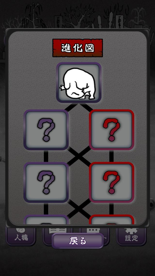 はやく人間になりた〜い screenshot 4