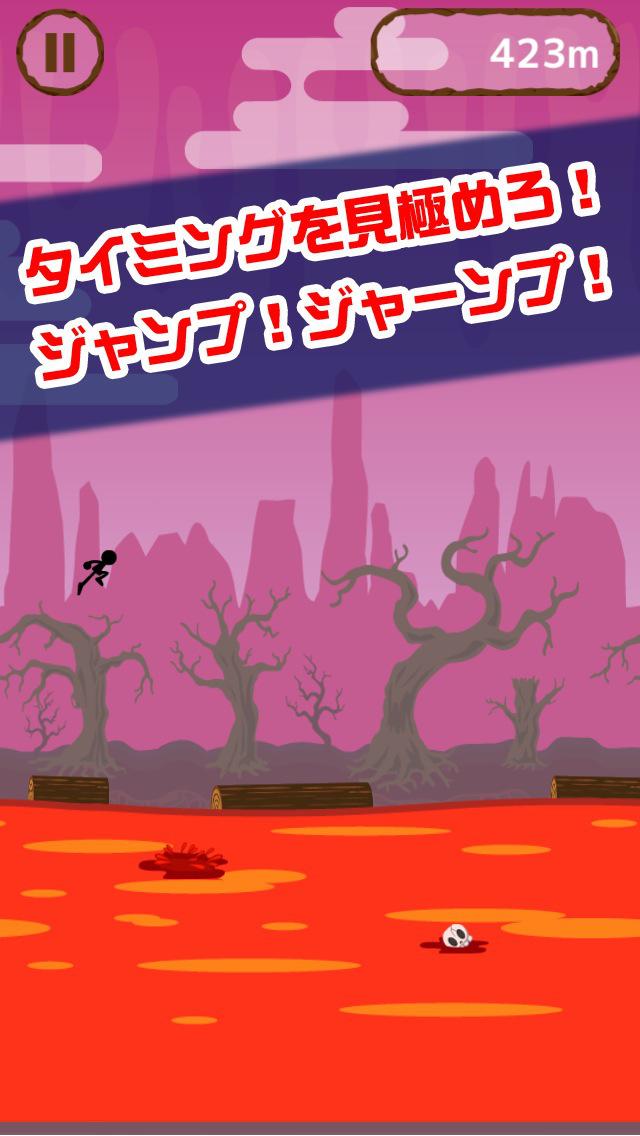 地獄の丸太渡り screenshot 2