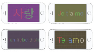 iLED - Ultimate LED Banner App screenshot 5