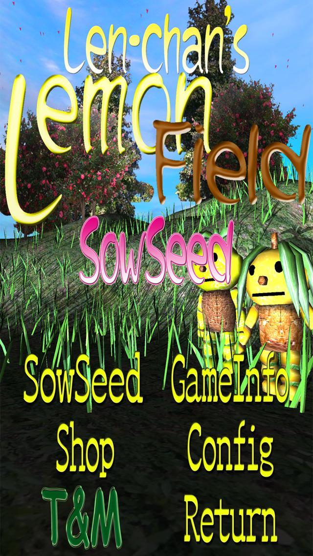 Len-chan's LemonField Sow Seed screenshot 3