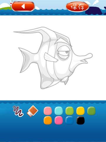 少儿海洋简笔画 screenshot 8