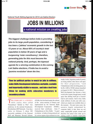 Curriculum Magazine screenshot 7