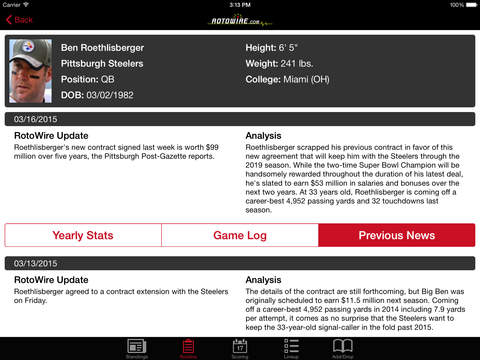 RT Sports Football Manager 2015 by RotoWire screenshot 7