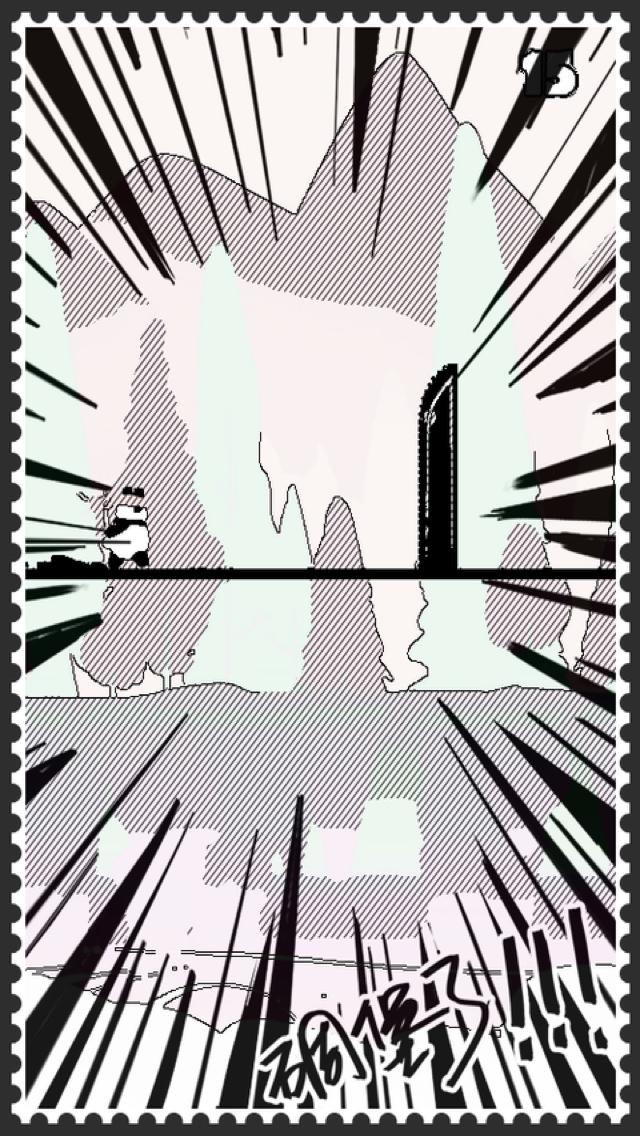 Panda Ninja Runner screenshot 3