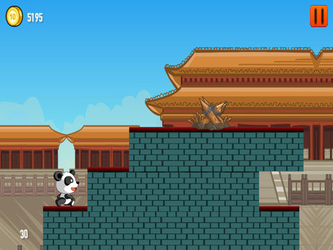 A Cute Panda Run Free - Escape From The Forbidden Forest Of Alxabiar screenshot 10