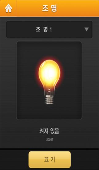 경동원 원격제어 - 통합앱 screenshot 3
