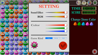 SAME GAME PVD screenshot 4