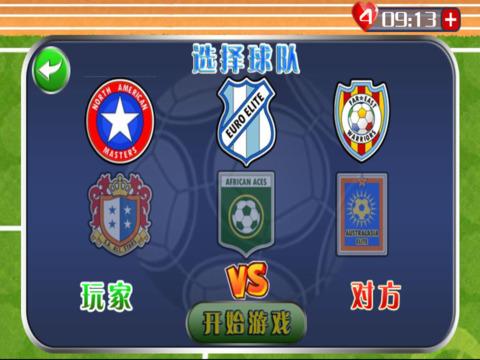 热血11人 screenshot 6
