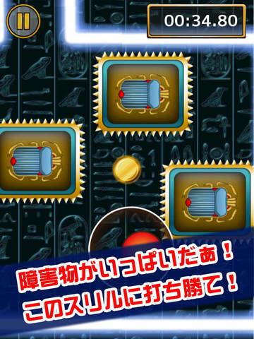 鬼ムズ!イライラ棒 screenshot 7