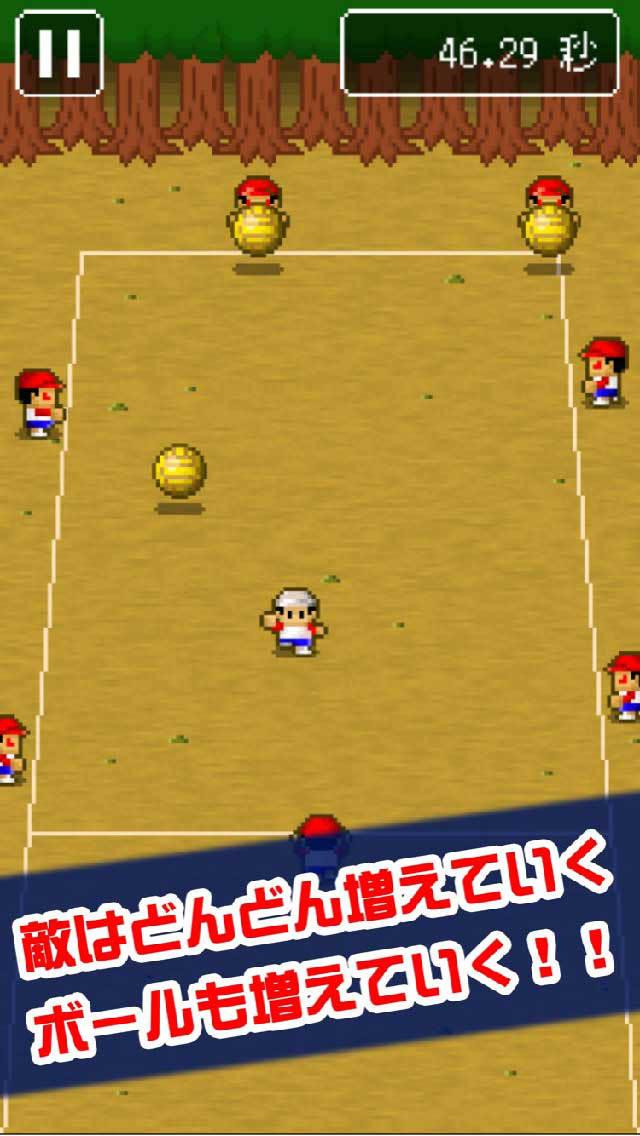 よけるだけドッジボール screenshot 2