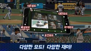 이사만루2015 KBO screenshot 5
