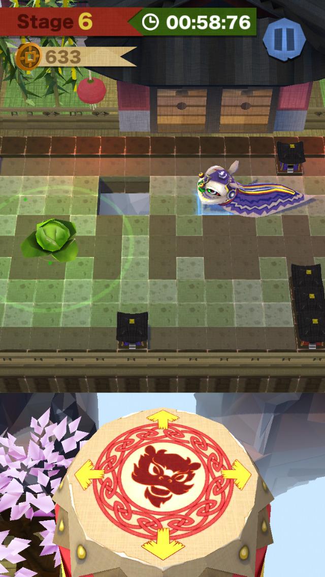 Nian screenshot 2