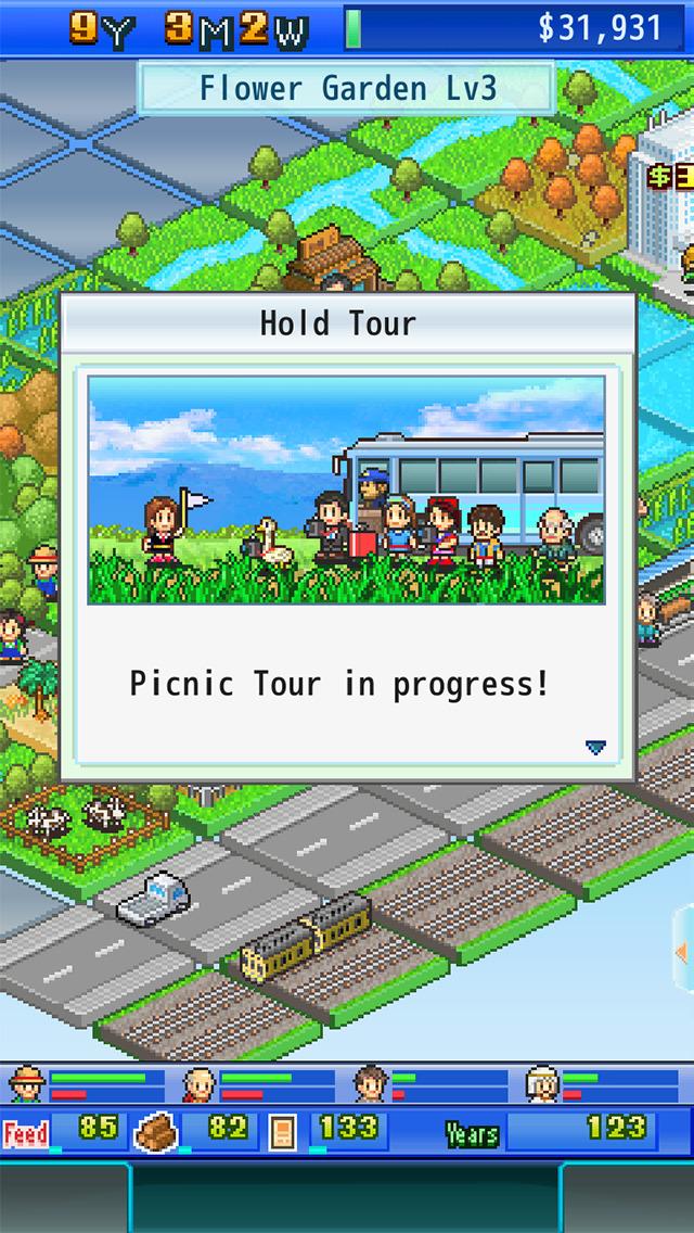 Fish Pond Park screenshot 3