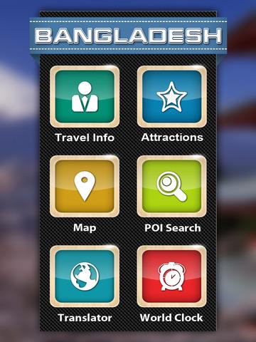Bangladesh Travel Guide screenshot 7