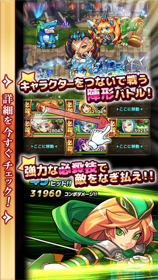 ゴールドリベリオンR 【本格ストーリー型RPG】 screenshot 2