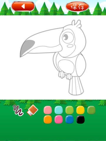 少儿动物简笔画 screenshot 10